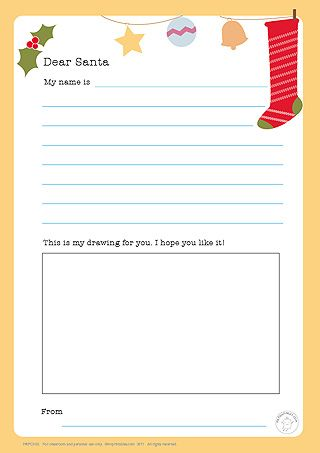 Printable Dear Santa Letter Mr Printables School Pinterest - encouragement letter template