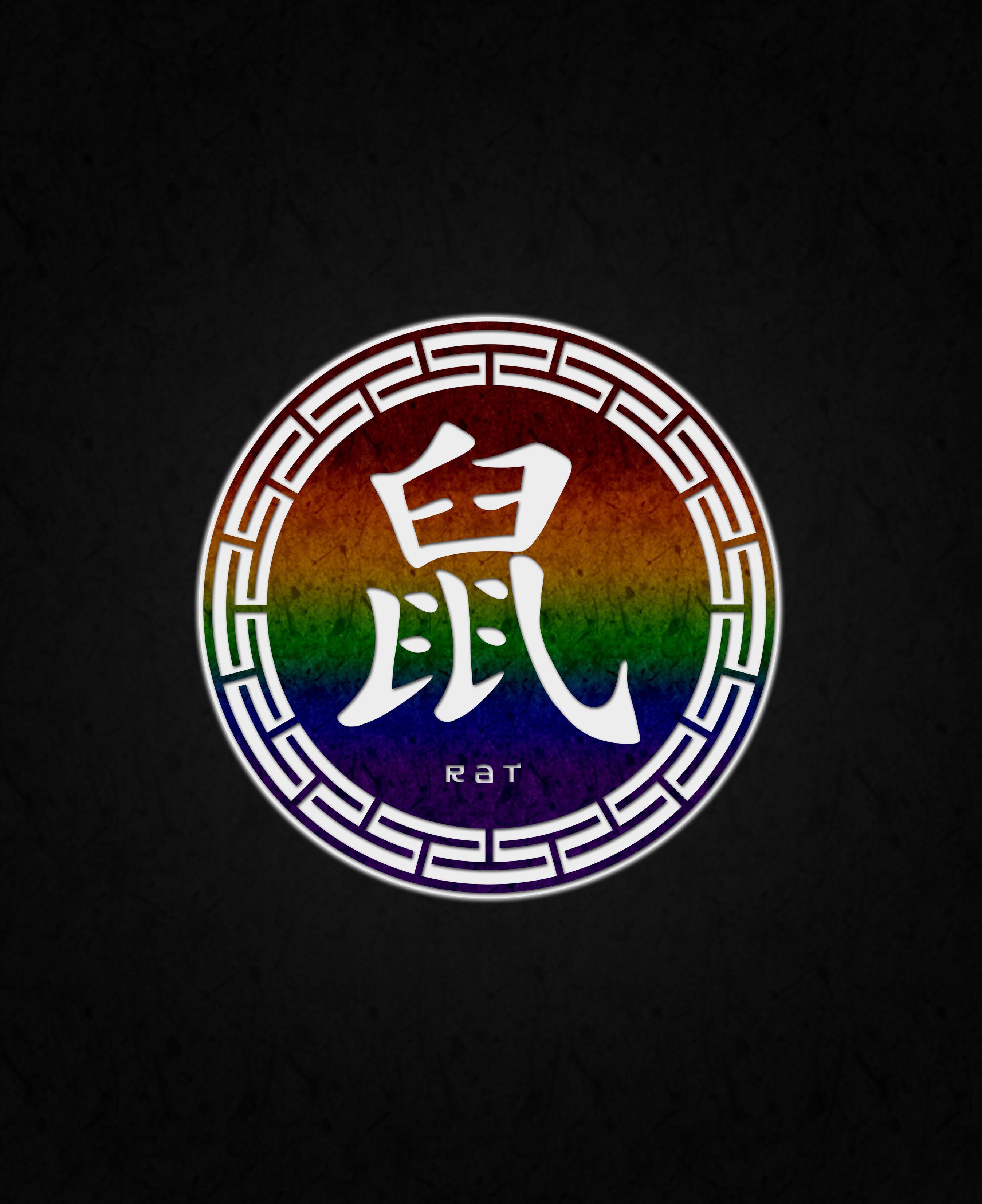 Lgbt pride chinese horoscope rat symbol in rainbow colors lgbt pride chinese horoscope ox symbol in rainbow colors buycottarizona