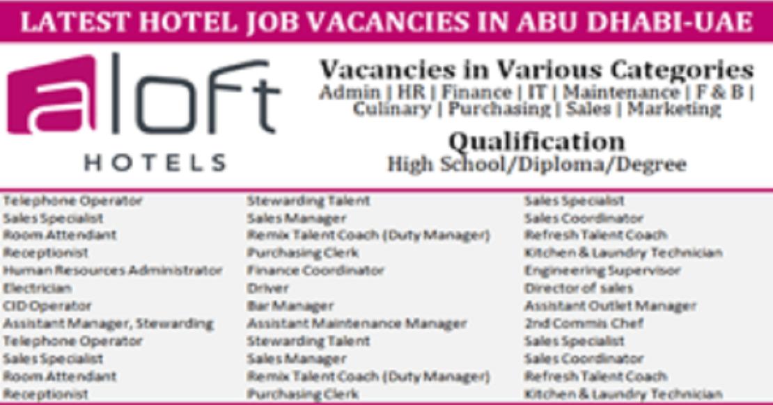 Latest Jobs Hotels At Aloft Uae 2017 Hotel Jobs List Of
