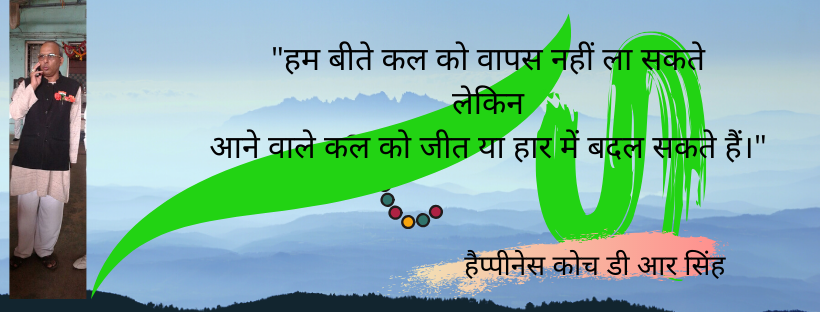 Pin by OM NUTRITION AND FITNESS on HAPPINESS का FORMULA