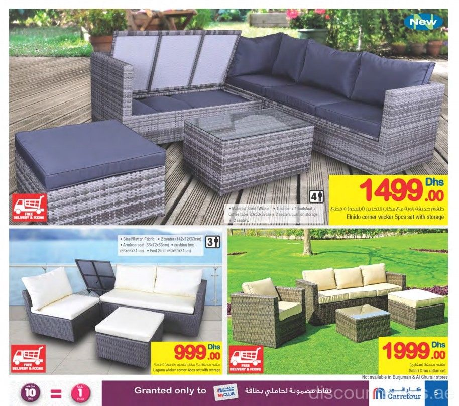 carrefour outdoor furnitures exclusive offers enjoy great outdoors - Garden Furniture Offers