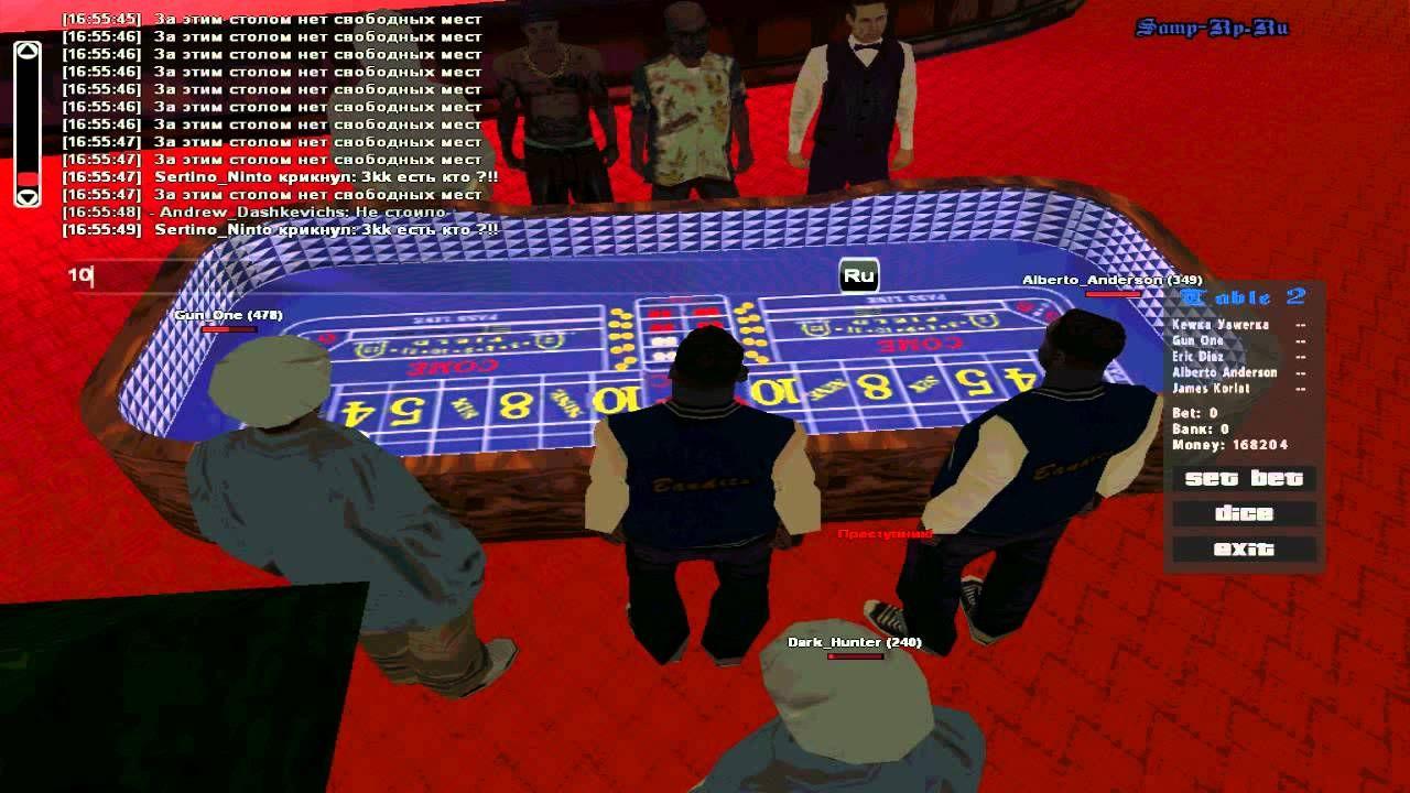 Как выигрывать в казино в крмп обязанности крупье казино