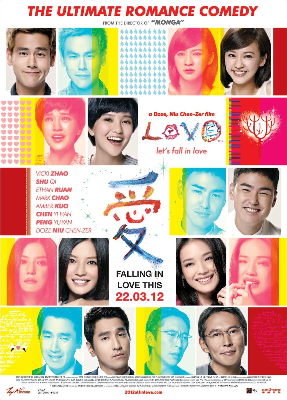 爱 LOVE Love movie, Drama movies, Love actually