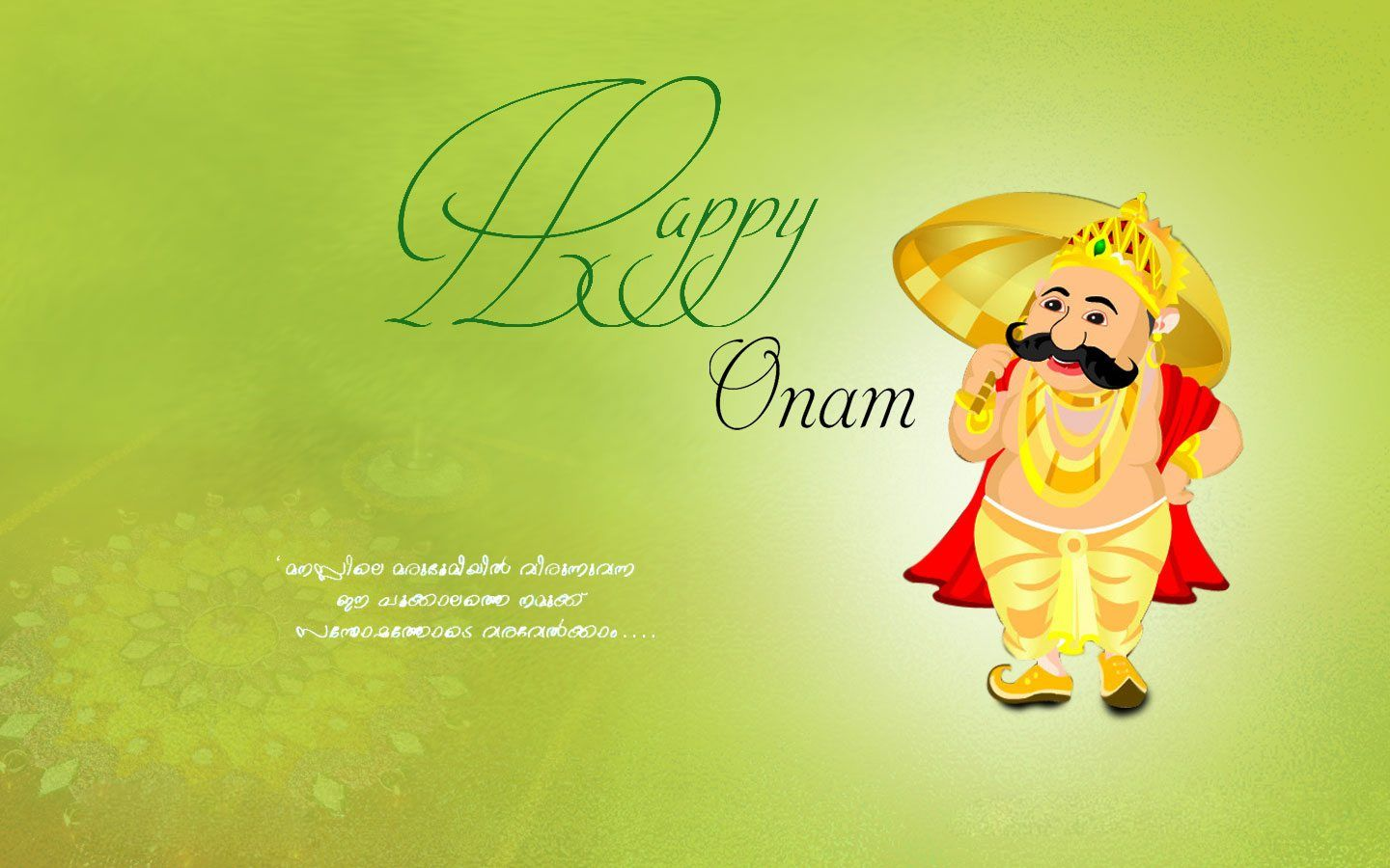 Wish you happy onam best wishes happy onam pinterest wallpaper wish you happy onam best wishes kristyandbryce Image collections