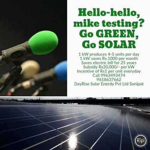 Get Rooftop Solar Power Plant Installation 1 Kw Produces 4 5 Solar Power Plant Plant Installation Solar