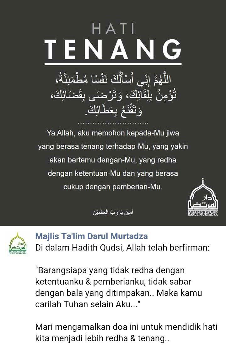Doa Quotes 6