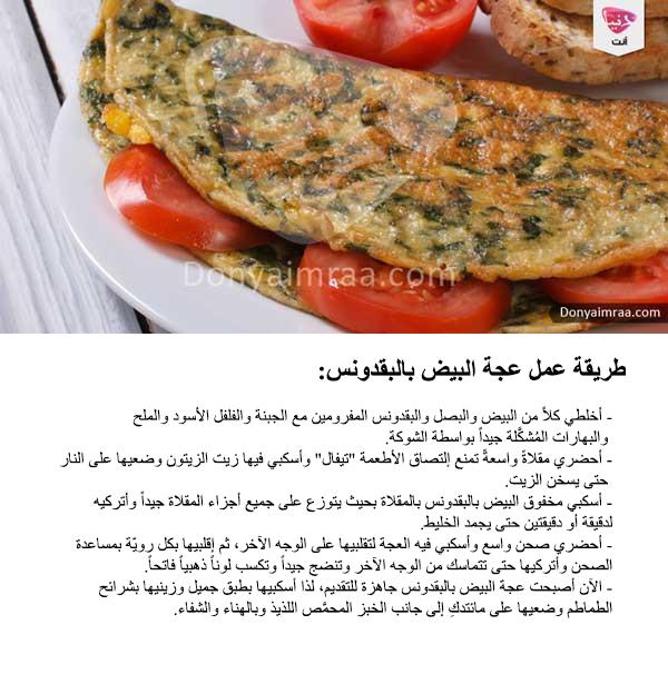 أمومة توفير و اقتصاد عالم المرأة العربية حلول مشاكل المرأة علاقات زوجية Healthy Fitness Meals Cooking Cooking Recipes