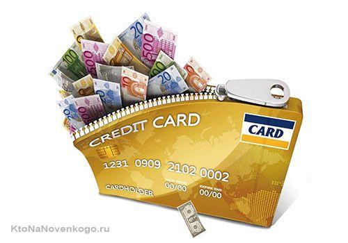 росбанк кредитная карта что это такое