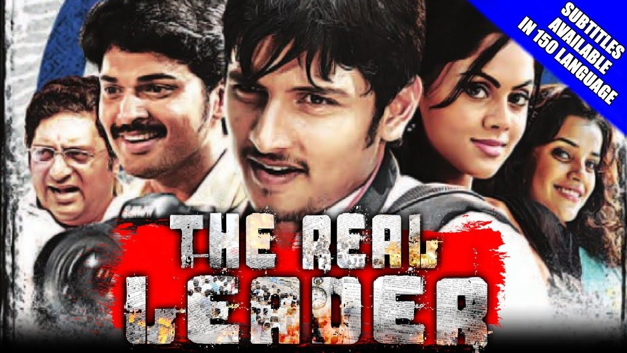 The Real Leader (Ko) 2018 New Released Full Hindi Dubbed Movie   Jiiva, .