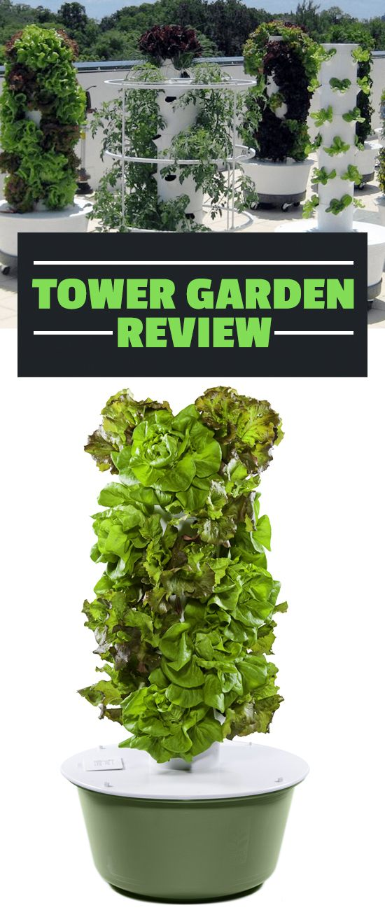 Tower Garden Review Pinterest Garden Products Gardens And Urban