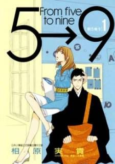 5 Ji Kara 9 Ji Made Manga Anime News Network Online Manga Live