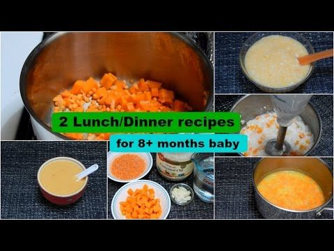 Dal vegetable rice khichdi baby food for 8 months and toddlers dal vegetable rice khichdi baby food for 8 months and toddlers youtube recipes forumfinder Choice Image