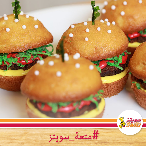 حلى كبه Arabic Sweets Arabic Food Lebanese Recipes