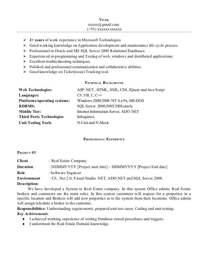 Resume Example 1 Year Experience resume examples Pinterest - examples of retail resumes