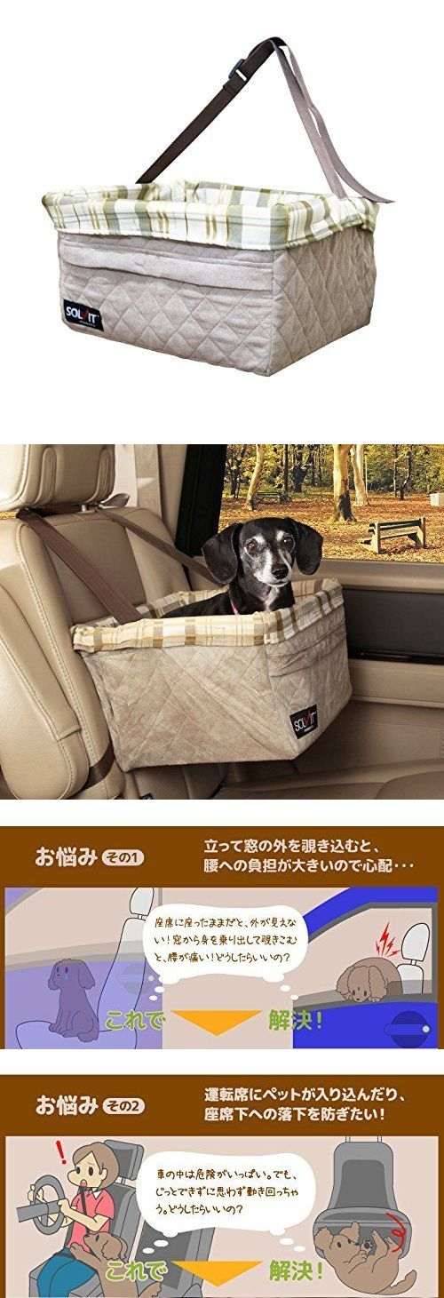 Car Seats and Barriers 46454: Pet Booster Car Seat Containment Basket Jumbo Size Dogs Travel Accessories Safe -> BUY IT NOW ONLY: $51.19 on eBay!