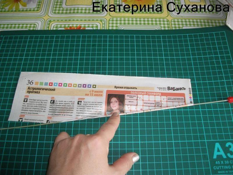 Корзинки из бумаги пошаговое фото