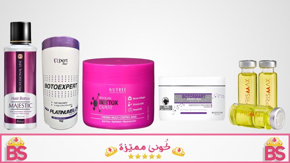 بوتكس الشعر اسرار و تفاصيل مهمة مع افضل 5 بوتكس للشعر Shampoo Bottle Botox Shampoo