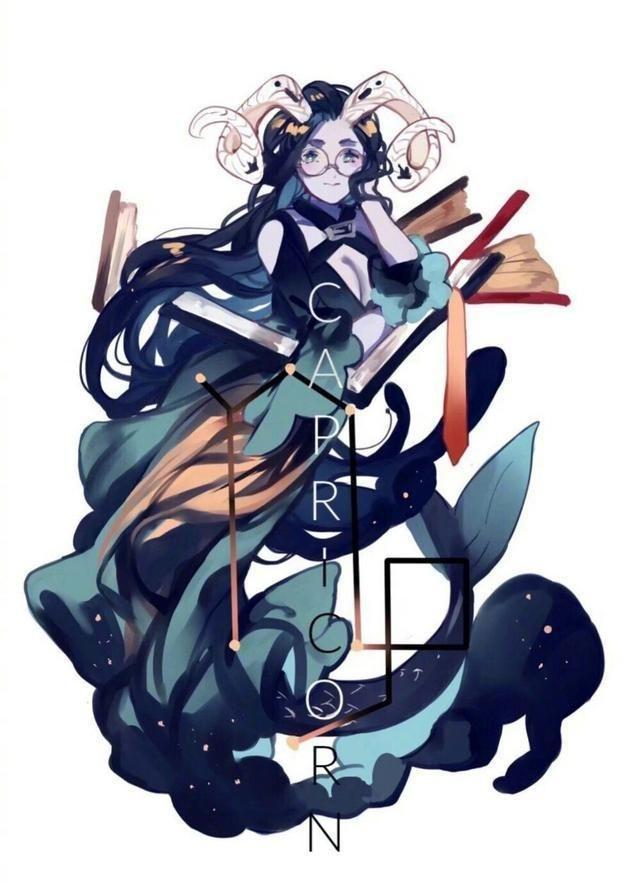 catton luminaquarius astrology