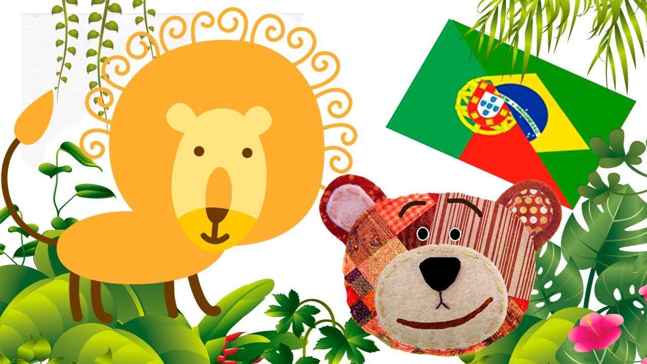 Los animales de la selva en portugués.  Portugués para niños.