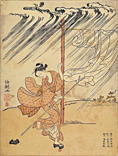 bnf l 39 estampe japonaise estampes japonaises pinterest japon art japonais et peinture. Black Bedroom Furniture Sets. Home Design Ideas