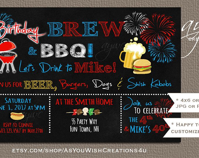 4th of july beer and bbq birthday party invitations print cheers