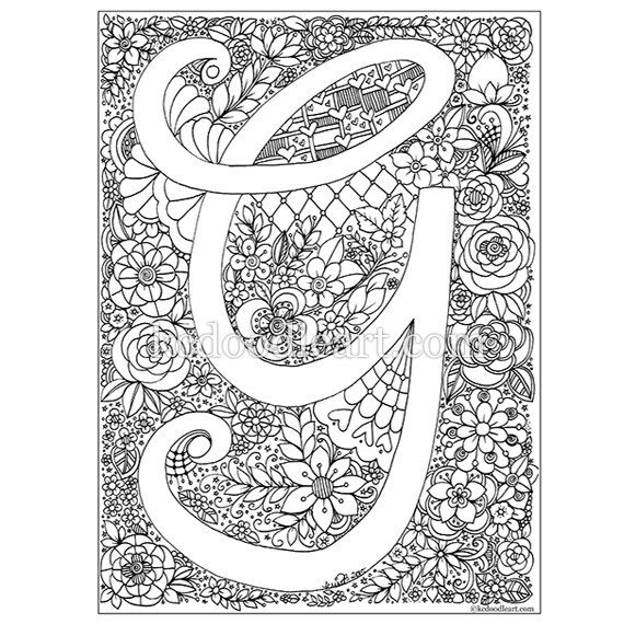 Digital Instant Download Adult Coloring Page Letter G In 2020
