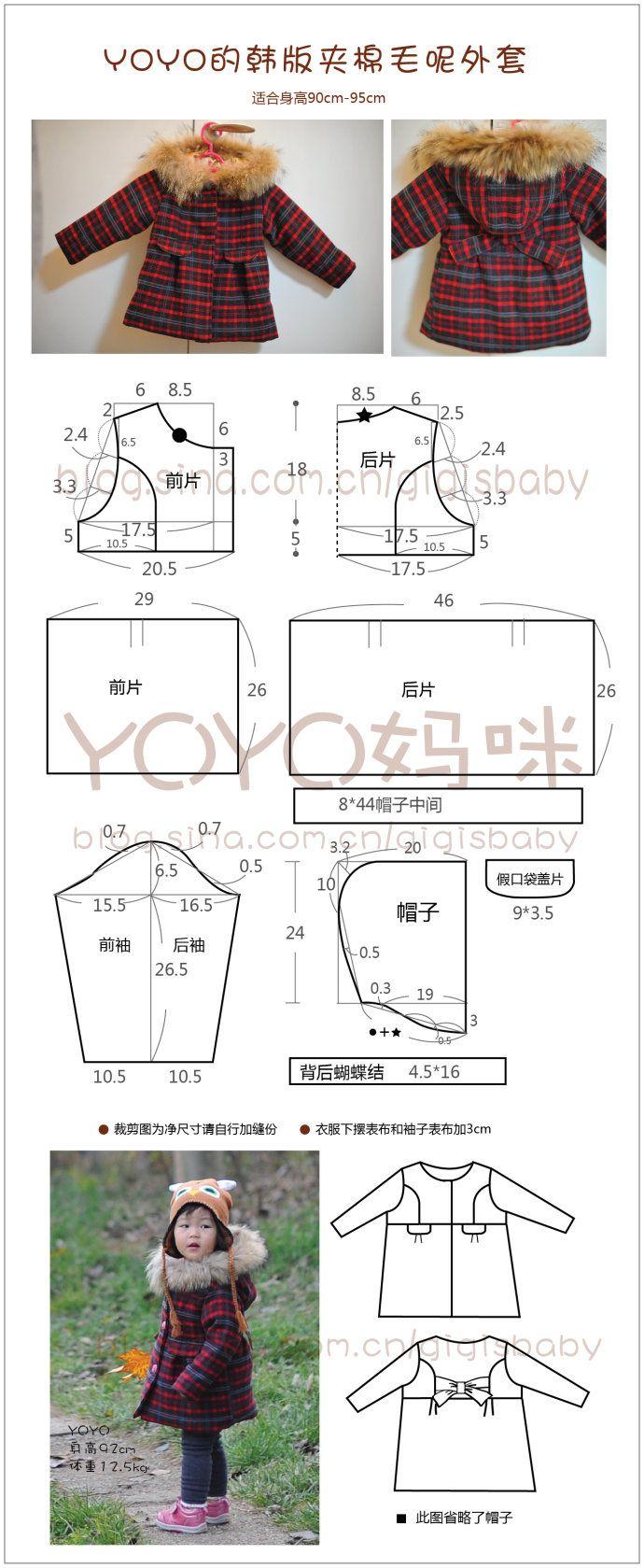☆아동 백 리본 포인트 코트 패턴☆ : 네이버 블로그   Szycie ...