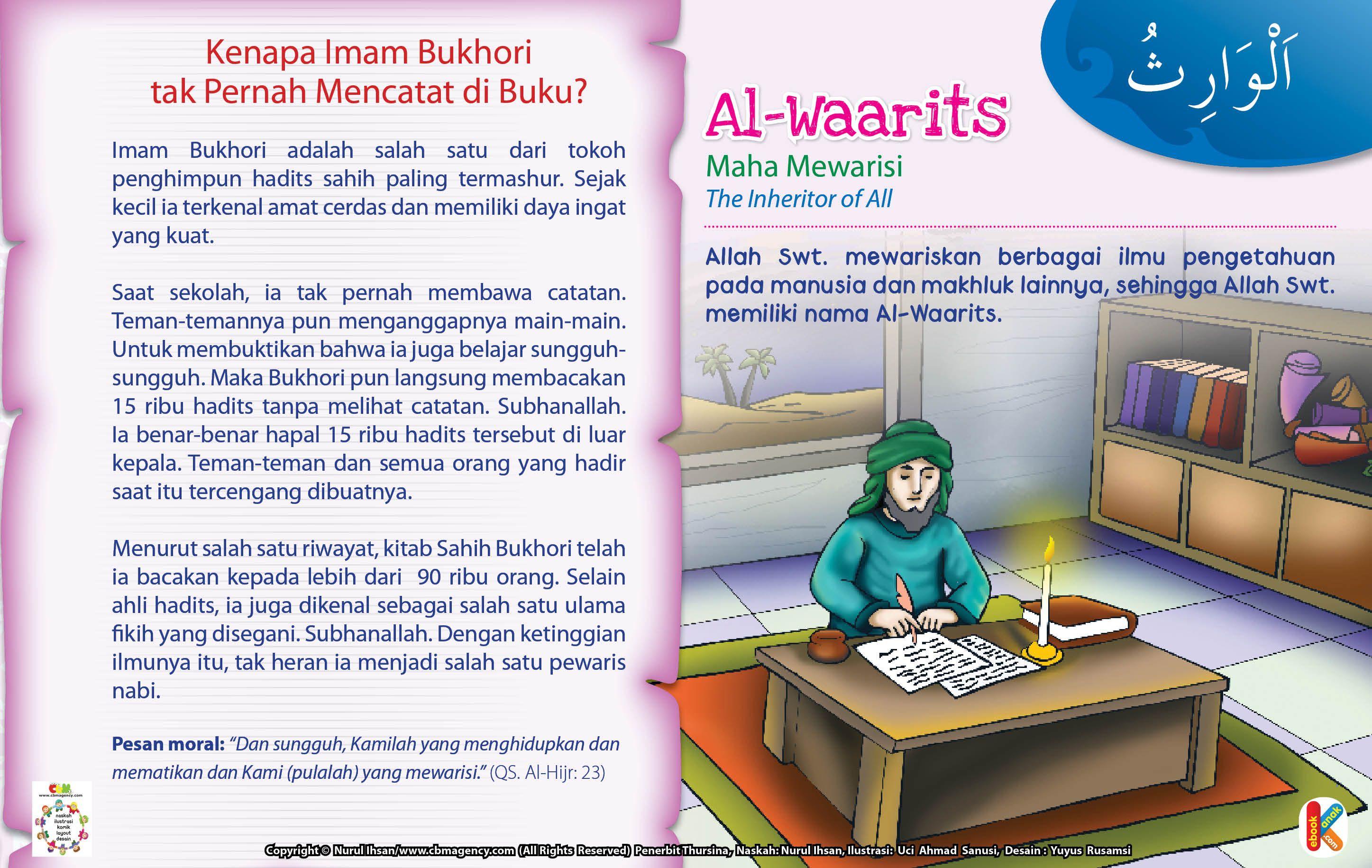 Kisah Asma Ul Husna Al Waarits Buku Sekolah Literasi