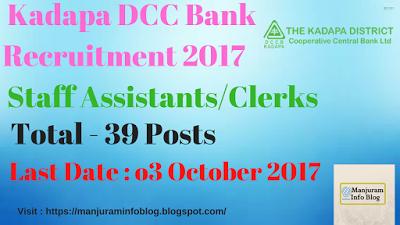 Kadapa DCC Bank Recruitment 2017 , Kadapa DCCB Recruitment