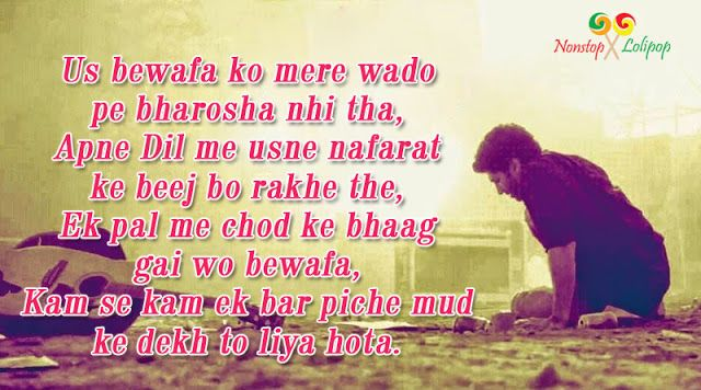 Latest Heart Touching Miss You Sms in Hindi & English
