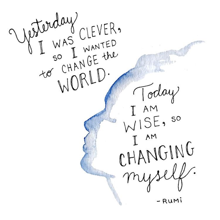 Yesterday I Was Clever Misc Inspirational Quotes Rumi Quotes