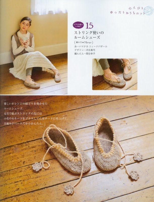 10 Zapatillas Bailarinas de Crochet Patrones - Patrones Crochet ...