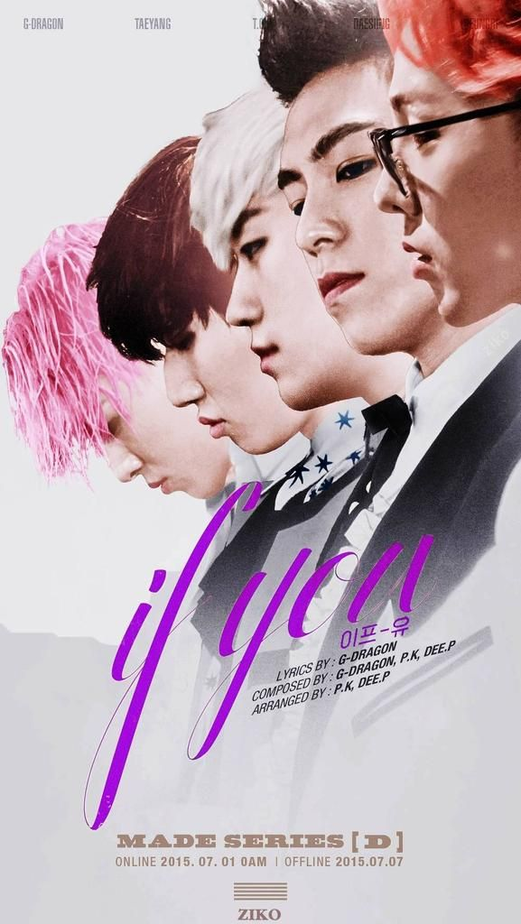 Bigbang Made Series [D] (colour ver.) © Mission yeah can't wait *_* song by Ji-Yong = :'(