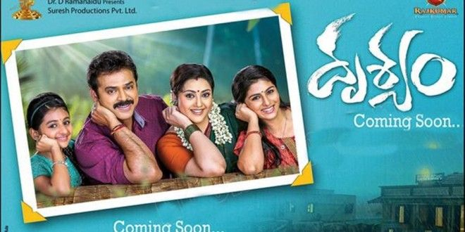 DRUSHYAM MovieReview