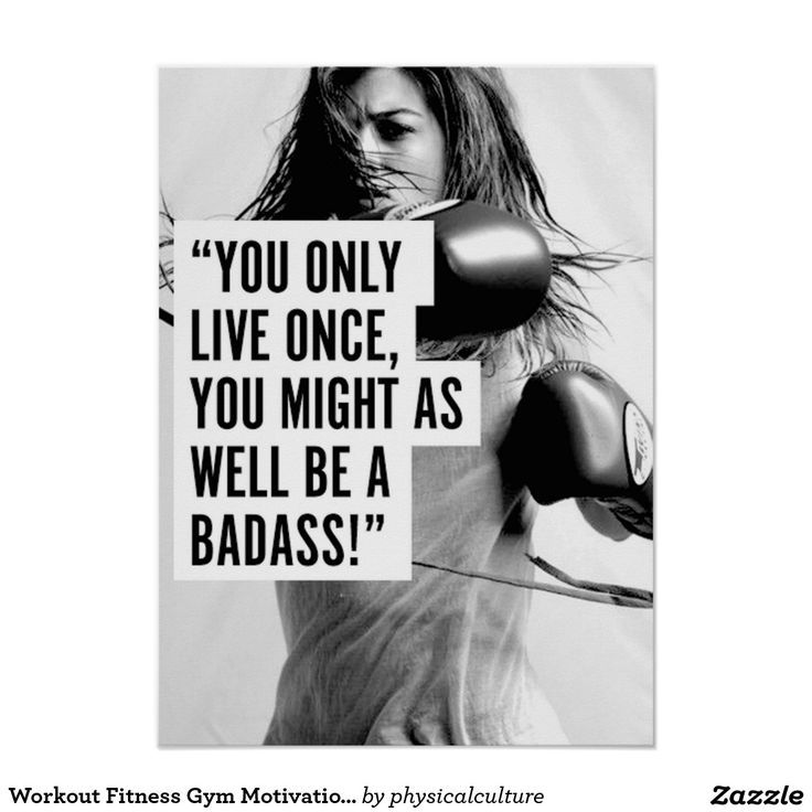 Workout Motivational Poster | Zazzle.com