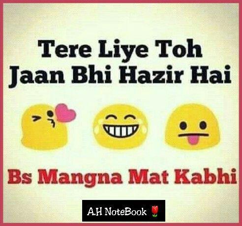hahahahaha when friends say this p dear diary