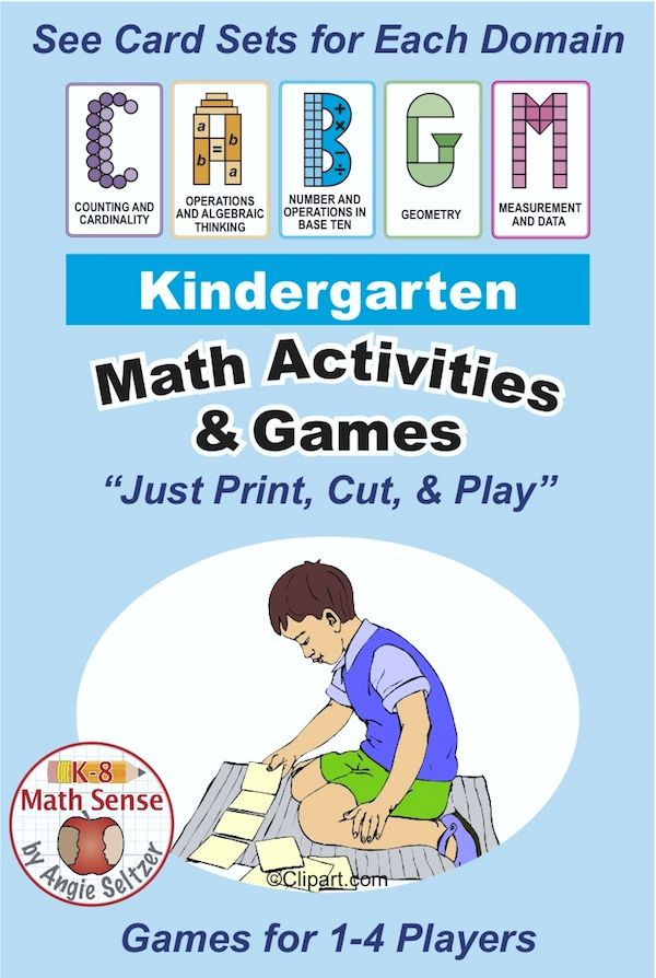 Download and print a FREE set of 36 Kindergarten math cards to use ...