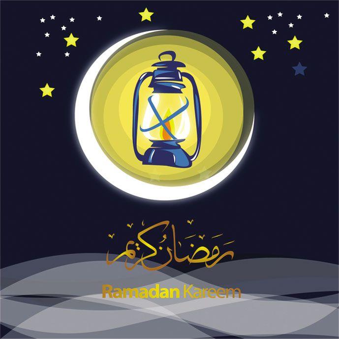 Welcome To Classic Cards Ramadan Cards Ramadan Ramadan Kareem