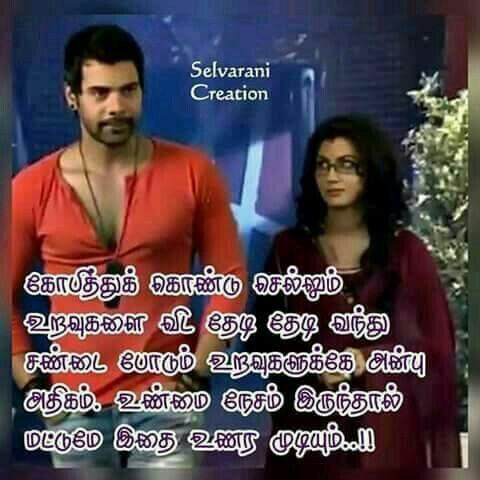 bhavna lalchandani yahoo dating