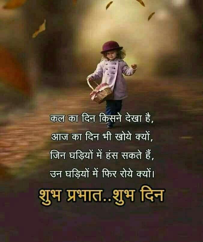 Pin By Jayant Nagarkar On Om Namah Shivaya Morning Greetings