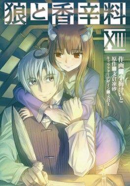 Spice & Wolf, tome 13 - Livre de Isuna Hasekura