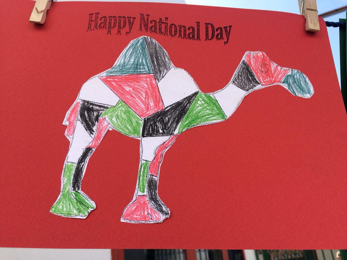 Uae National Day Craft