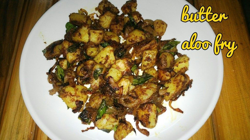 Spicy and tasty butter aloo fry - Butter aloo fry my favorite sidedish for variety rice like lemon rice,tamarind rice etc and it also goes well with roti. Butter aloo fry is tasty and spicy south Indian side dish.          Share my recipe : …