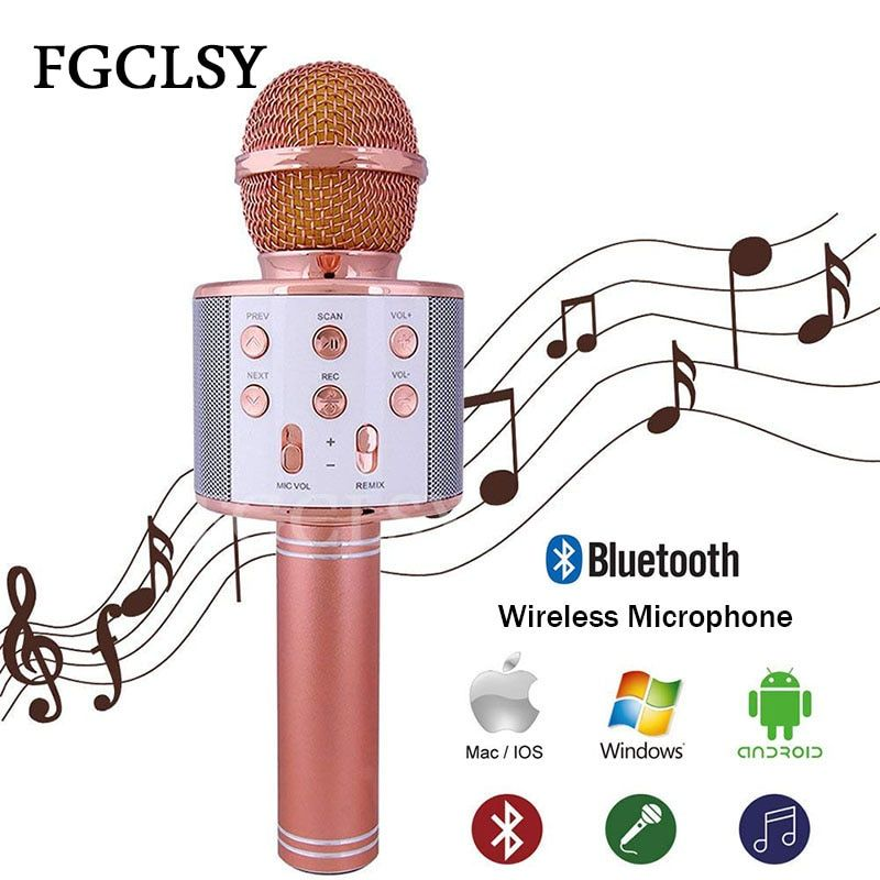 Click Y Compralo Kompritas Com Fgclsy Inalambrica Bluetooth Microfono Ws858 Karaoke Microfono Altavoz Portatil Reproductor De Musica Microfono Cantando Graba Microphone Karaoke Bluetooth