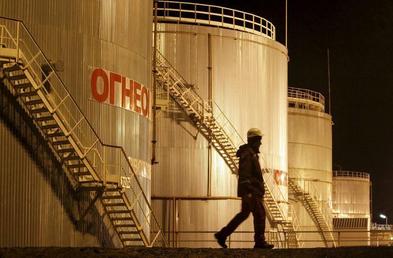 Ham Petrol Vadeli İşlemleri Asya oturumu boyunca düşüşte ...