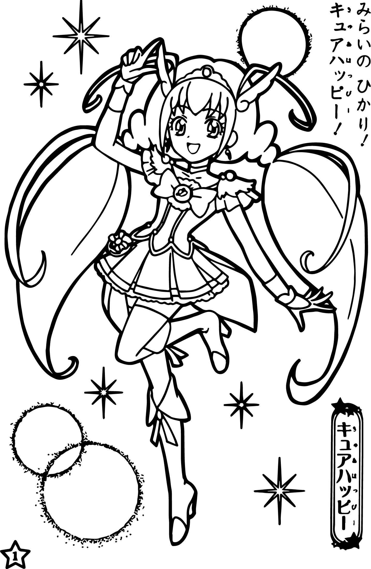 glitter force coloring pages Smile Pretty Cure Glitter Force Coloring Pages | wecoloringpage  glitter force coloring pages