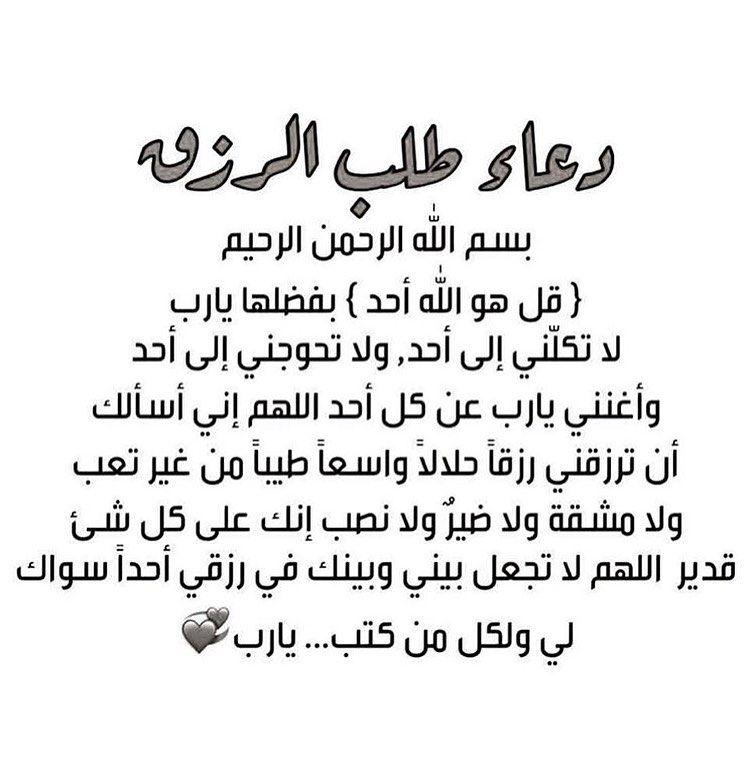 نوف فاشن نوف الشعلان On Instagram ٠ اللهم آمممين ٠ ٠ نوف فاشن نوف فاشن اذكار Islamic Phrases Islam Facts Islam Hadith