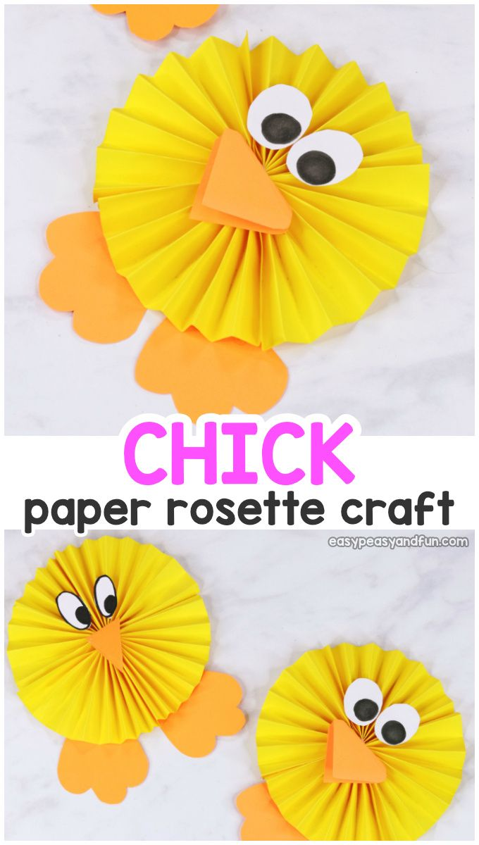 Paper Rosette Chick - Easy Easter Paper Craft #craft