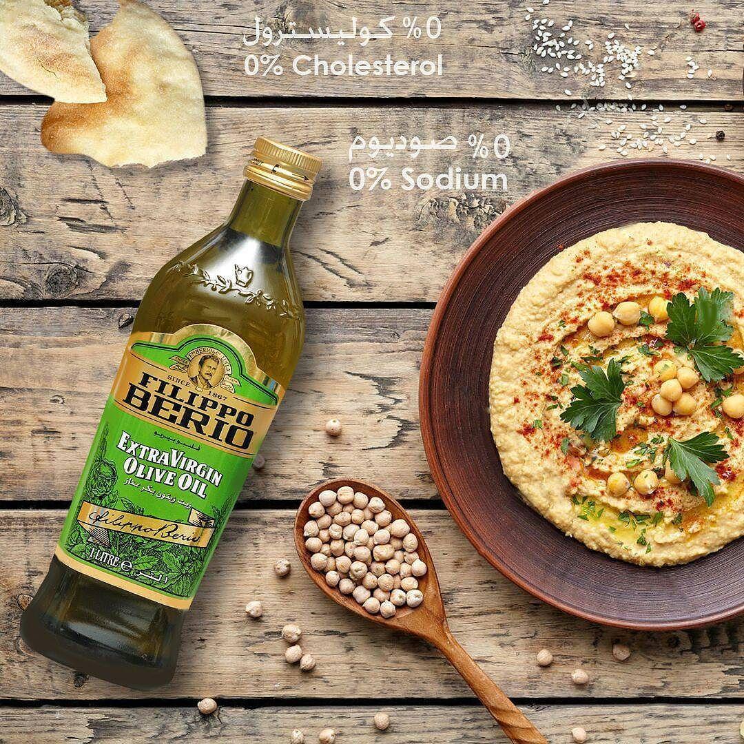 فليبو بيريو زيت زيتون بكر ممتاز متوازن خالي من الصوديوم و الكوليسترول متوفر في سيفكو Filippo Berio Classic Balanced Extra Virgin Olive Oil Sodium Cholesterol