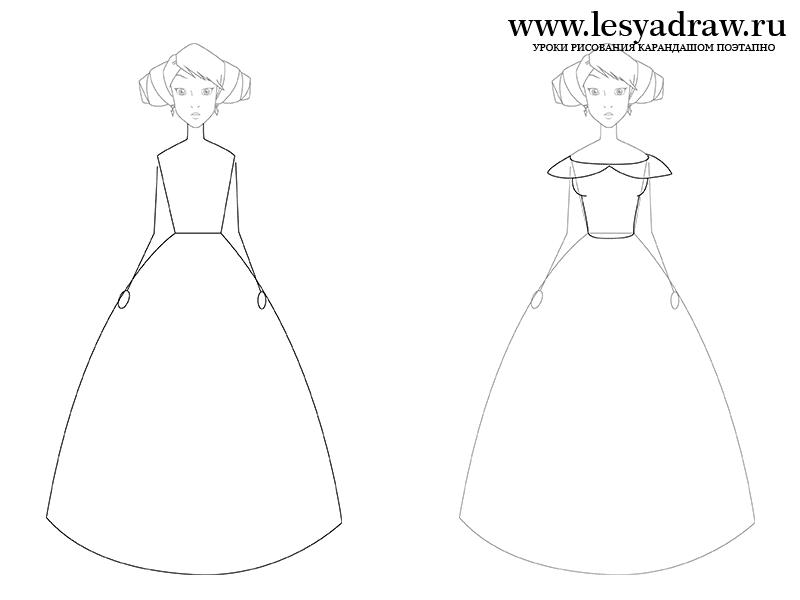 Рисуем поэтапно юбки